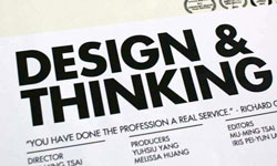 Design-and-Thinking_Movie: Poster oficial de la película