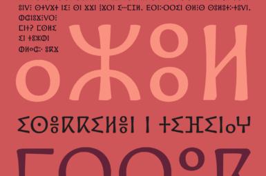 Muestra Tifinagh de la tipografía Hamaikha - Juan Luis Blanco
