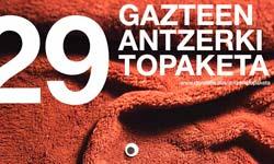 29-GAT-Propuesta-de-diseño-de-cartel-thumbnaill