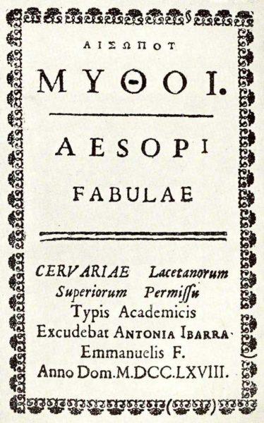 Antonia Ibarra, Fabulas Esopo