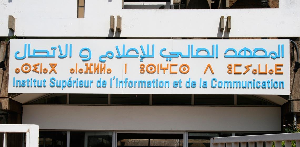 Rótulo trilingue en la Universidad de Rabat (Maruecos)