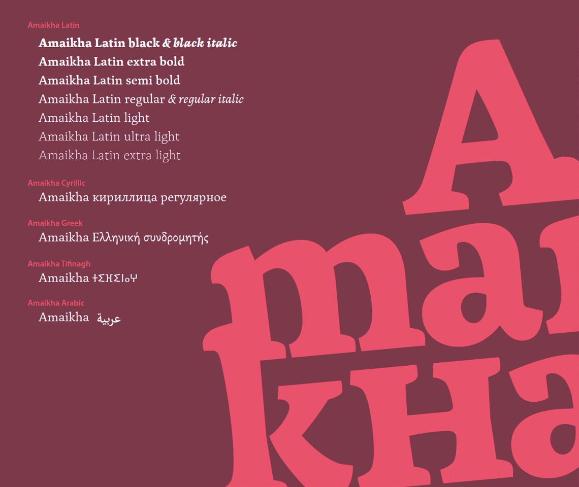 Muestra de la tipografía Hamaikha - Juan Luis Blanco