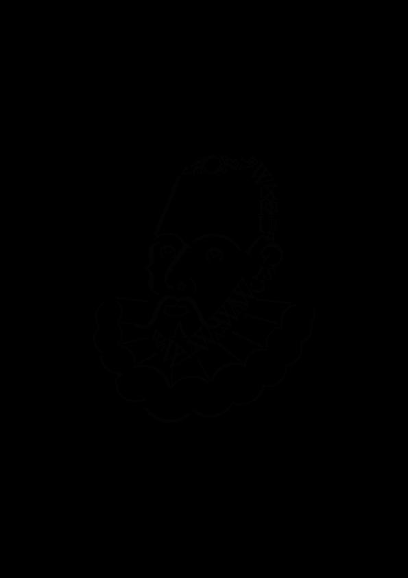 Karagrama de Miguel de Cervantes construido con la tipografía Garamond - Vanesa Varas